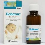 Аллергия на Боботик: что это такое, симптомы и лечение у новорожденных