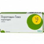 Как принимать таблетки Тева при аллергии