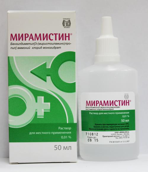 аллергия на мирамистин фото