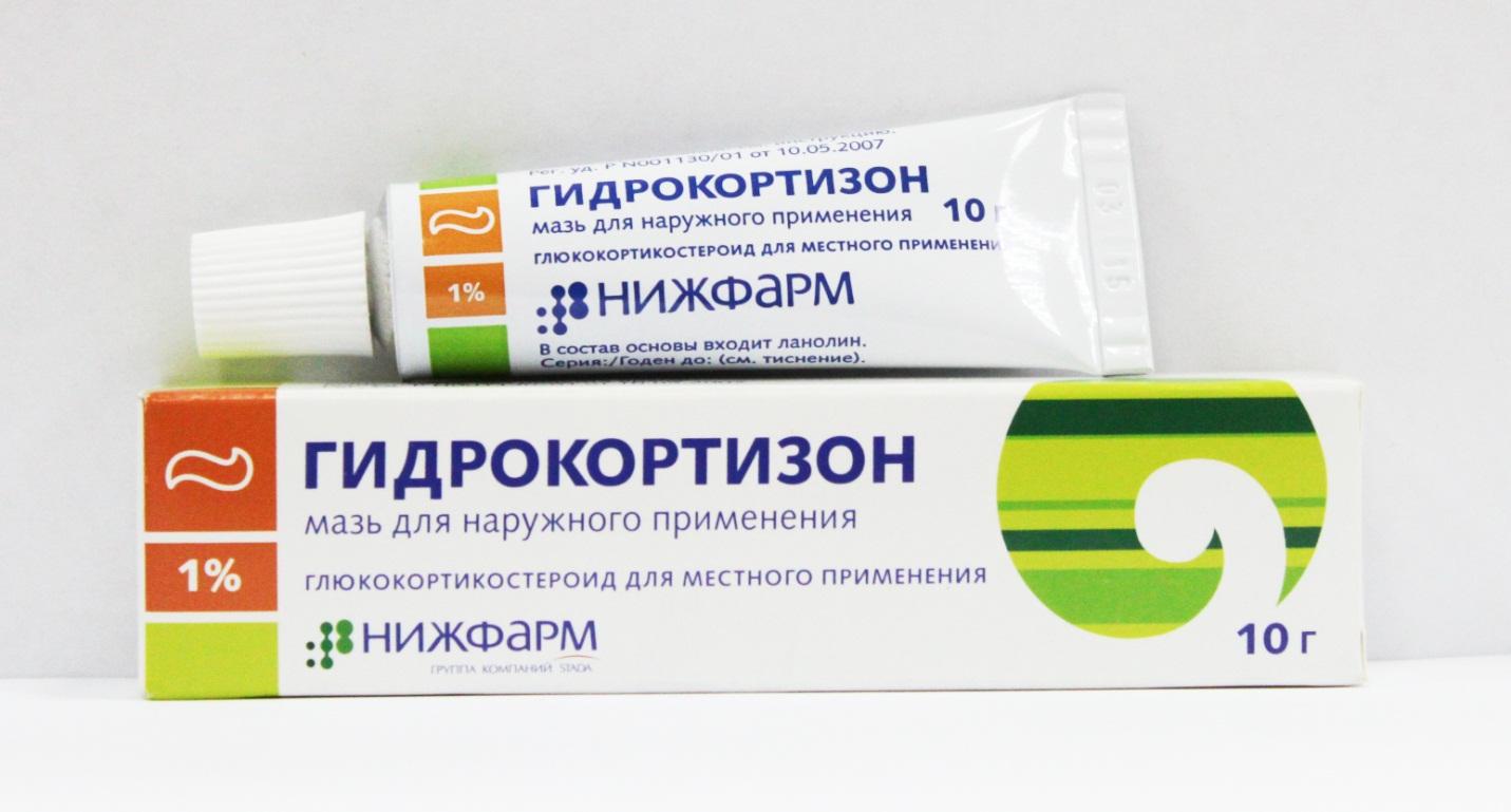 негормональные мази против аллергии
