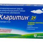 Лекарства от аллергии для ребенка: сиропы, таблетки, мази, спреи