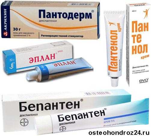 mazi-ot-kontaktnogo-dermatita