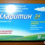 Как выбрать таблетки от аллергии?
